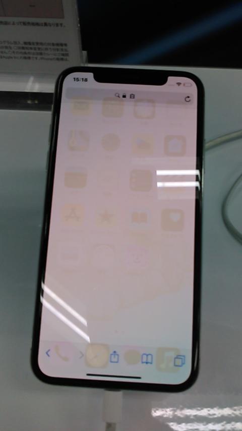 644ae07fcd iPhoneの口コミ総合Part4 - iPhoneの口コミ - 格安SIMとスマホの口コミ