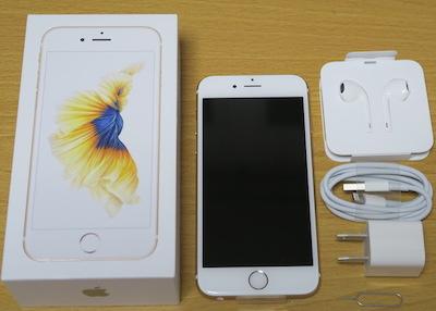 UQモバイルのiPhone6s