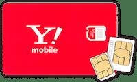 YmobileのSIMのみ契約