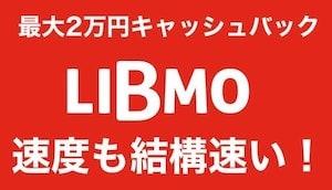 LIBMO