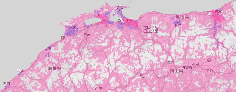 楽天回線エリア(鳥取と島根)