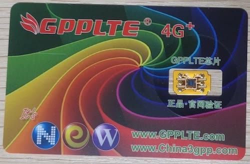 SIMロック解除アダプタのGPPLTE 4G+の表