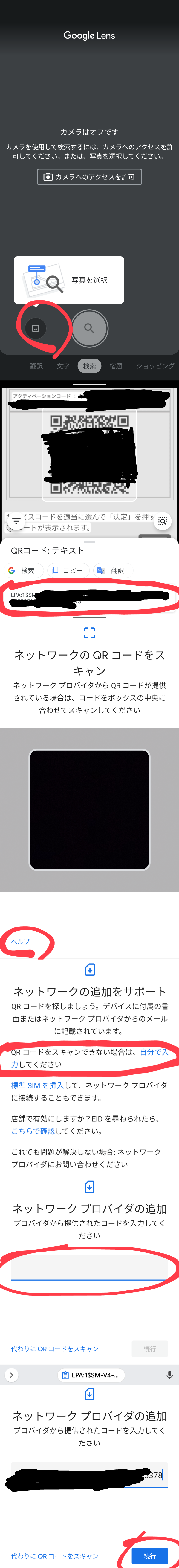 JointPics_20210416_072136~4.PNG