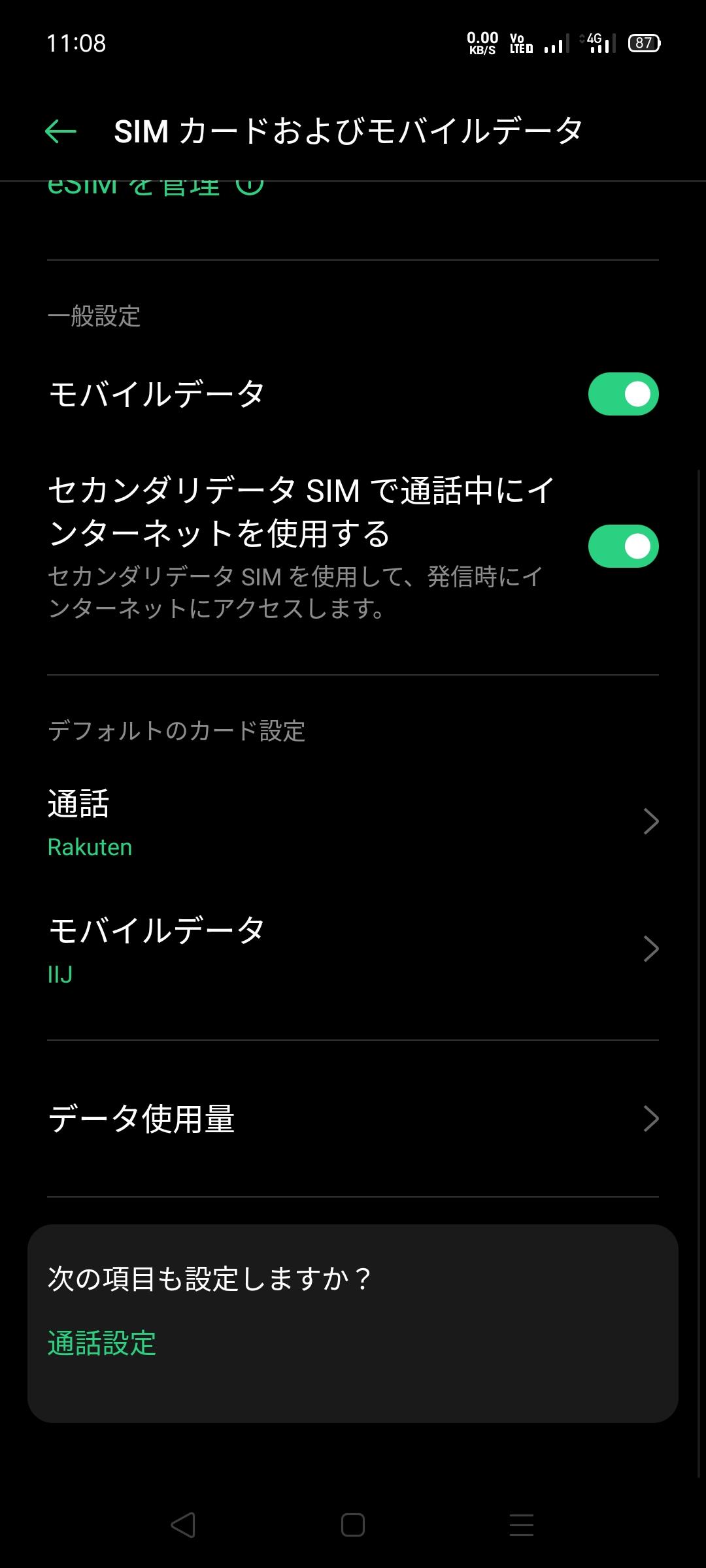 Screenshot_2021-04-29-11-08-43-95.jpg