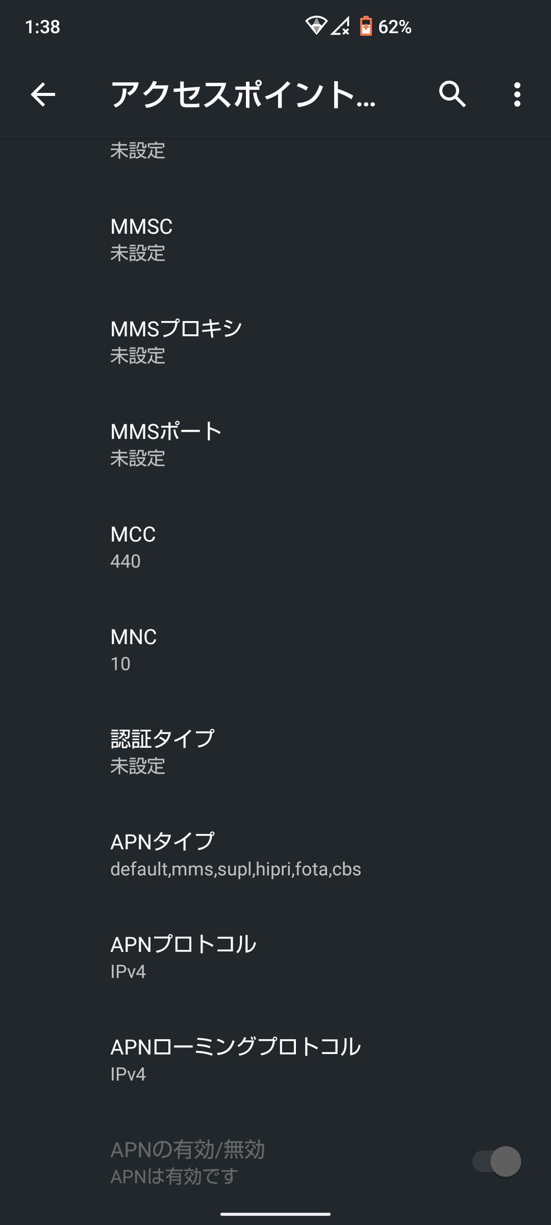 Screenshot_20210412-013808.png