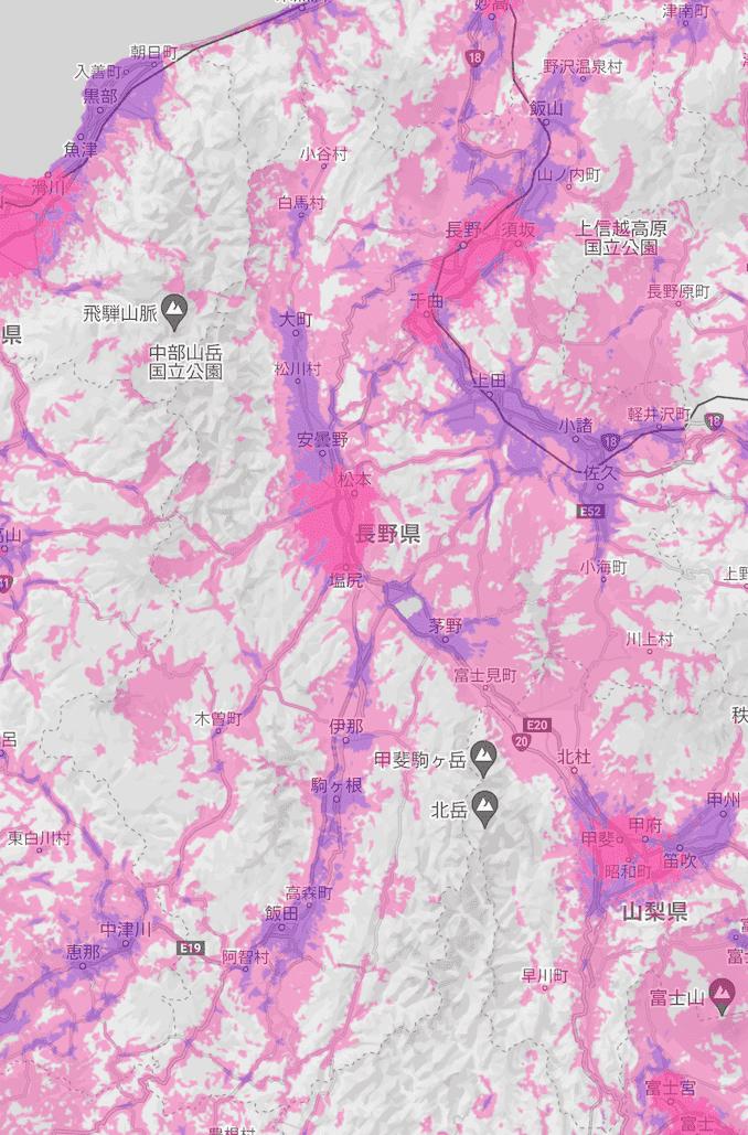 楽天モバイルの長野県の電波エリア