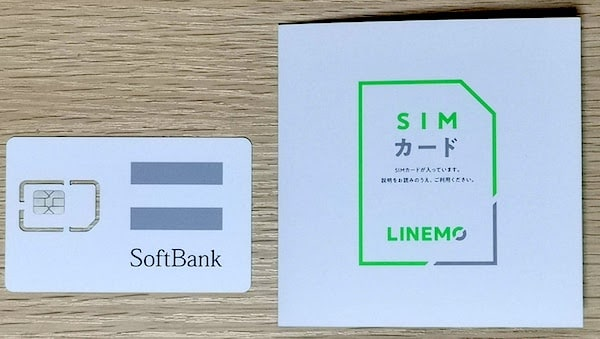 LINEMOのSIMカード