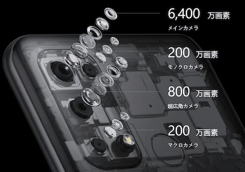 OPPO Reno5 Aのカメラ性能