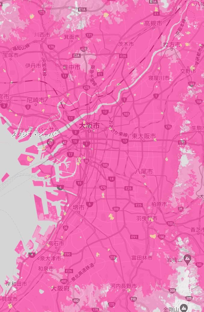 楽天モバイルの大阪の5Gエリア