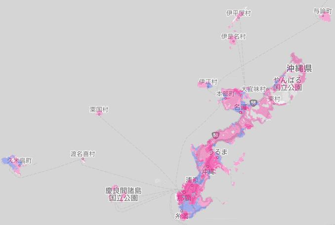楽天モバイルの沖縄2の電波エリア