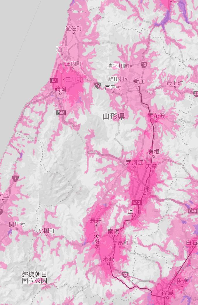 楽天モバイルの山形県の電波エリア